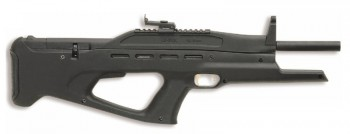 МР-514 винтовка пневматическа пластиковая ложа - купить (заказать), узнать цену - Охотничий супермаркет Стрелец г. Екатеринбург
