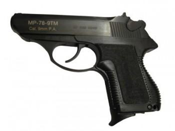 МР-78-9ТМ ОП (комплект) - купить (заказать), узнать цену - Охотничий супермаркет Стрелец г. Екатеринбург