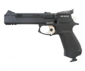 МР-651 КС к4,5 пист пневм газобал - купить (заказать), узнать цену - Охотничий супермаркет Стрелец г. Екатеринбург