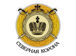СЕВЕРНАЯ КОРОНА - купить (заказать), узнать цену - Охотничий супермаркет Стрелец г. Екатеринбург