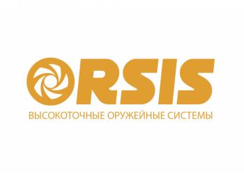 ORSIS - купить (заказать), узнать цену - Охотничий супермаркет Стрелец г. Екатеринбург