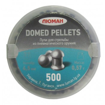Пуля Domed pellets, 0,57 г. 4,5 мм. (500 шт.) - купить (заказать), узнать цену - Охотничий супермаркет Стрелец г. Екатеринбург