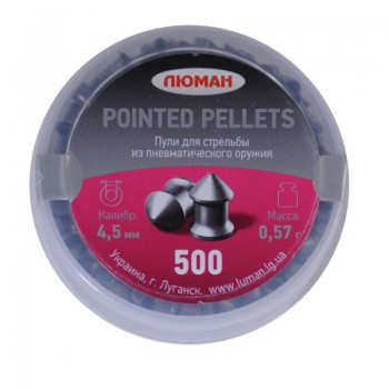 Пуля Люман Pointed pellets, 0,57 г. 4,5 мм. (500 шт.) - купить (заказать), узнать цену - Охотничий супермаркет Стрелец г. Екатеринбург