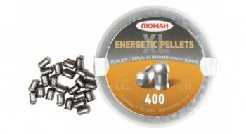 Пули Energetic pellets XL, 0,85 г. 4,5 мм. (400 шт.) - купить (заказать), узнать цену - Охотничий супермаркет Стрелец г. Екатеринбург