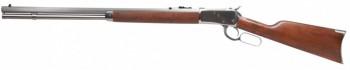 Rossi 92 к.45 Colt 20 нержавеющая сталь / восьмигранный ствол - купить (заказать), узнать цену - Охотничий супермаркет Стрелец г. Екатеринбург