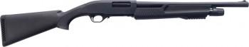 Armsan Armtac RS-X1 51 к.12х76  - купить (заказать), узнать цену - Охотничий супермаркет Стрелец г. Екатеринбург