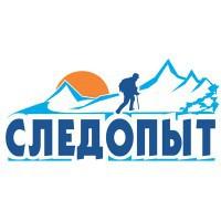 СЛЕДОПЫТ - купить (заказать), узнать цену - Охотничий супермаркет Стрелец г. Екатеринбург