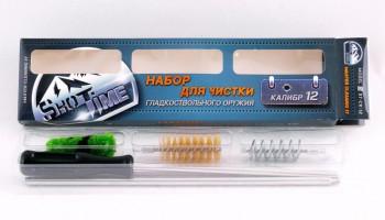 Набор для чистки ShotTime калибр 12, для гладкоствольного оружия, металлический шомпол - купить (заказать), узнать цену - Охотничий супермаркет Стрелец г. Екатеринбург