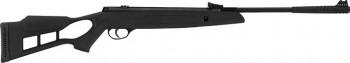 Винтовка пневматическая Hatsan Striker Edge (переломка, пластик) кал.4,5 мм - купить (заказать), узнать цену - Охотничий супермаркет Стрелец г. Екатеринбург