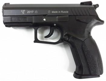 Grand Power T12-FM1 к.10х28 пистолет ОП - купить (заказать), узнать цену - Охотничий супермаркет Стрелец г. Екатеринбург