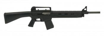 Kalashnikov TG1 калибра 12/76  - купить (заказать), узнать цену - Охотничий супермаркет Стрелец г. Екатеринбург
