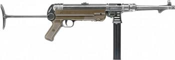 Пистолет пневматический Umarex Legends MP German-Legacy Edition, кал. 4,5 мм - купить (заказать), узнать цену - Охотничий супермаркет Стрелец г. Екатеринбург