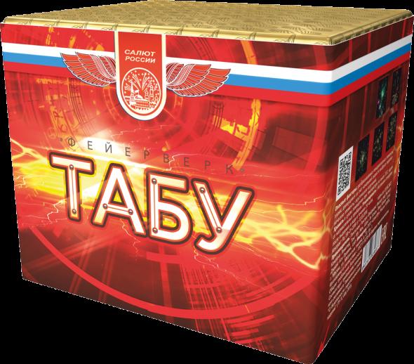 Салют Табу 4/1 - купить (заказать), узнать цену - Охотничий супермаркет Стрелец г. Екатеринбург