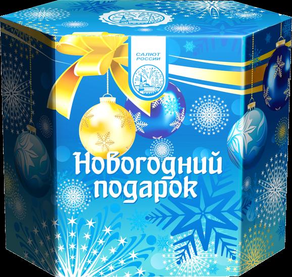 Салют Новогодний подарок 12/1 - купить (заказать), узнать цену - Охотничий супермаркет Стрелец г. Екатеринбург