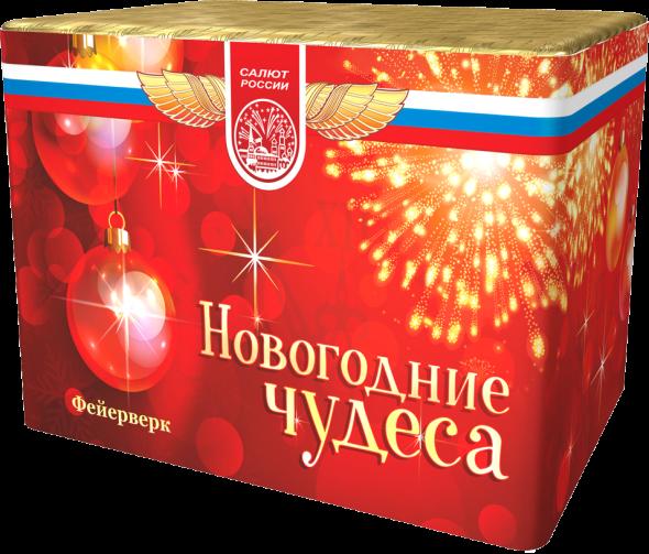 Салют Новогодние чудеса 4/1 - купить (заказать), узнать цену - Охотничий супермаркет Стрелец г. Екатеринбург