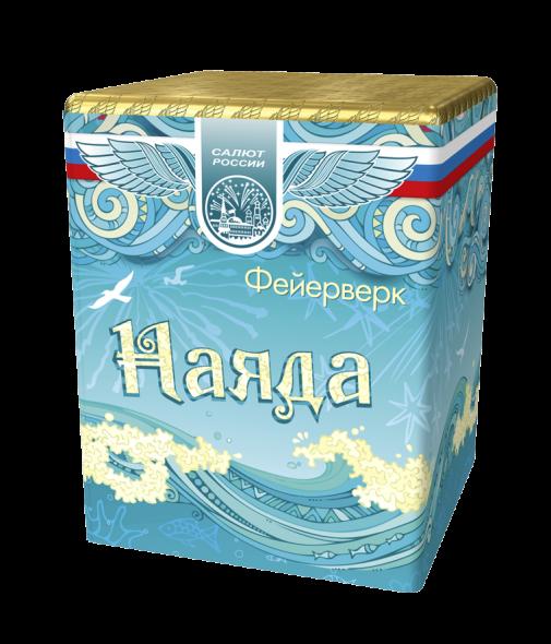 Салют Наяда 24/1 - купить (заказать), узнать цену - Охотничий супермаркет Стрелец г. Екатеринбург