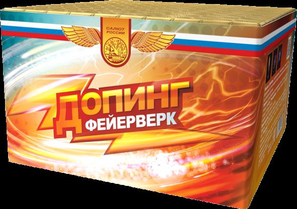 Салют Допинг 4/1 - купить (заказать), узнать цену - Охотничий супермаркет Стрелец г. Екатеринбург