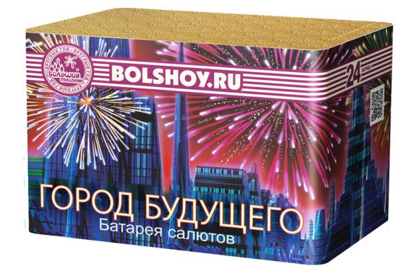 Салют Город будущего 12/1 - 18 - купить (заказать), узнать цену - Охотничий супермаркет Стрелец г. Екатеринбург