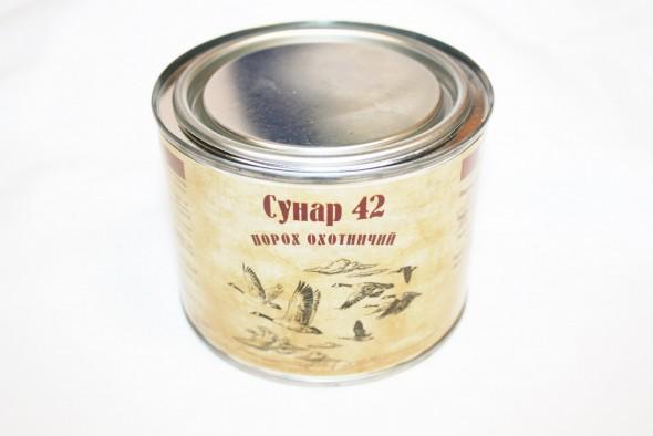 Порох Сунар 42/2 (250гр) - купить (заказать), узнать цену - Охотничий супермаркет Стрелец г. Екатеринбург