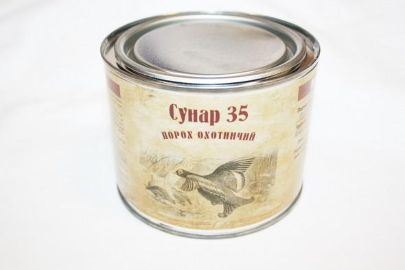 Порох Сунар 35 (250гр) - купить (заказать), узнать цену - Охотничий супермаркет Стрелец г. Екатеринбург