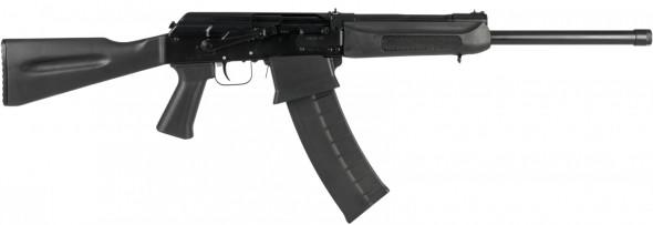 Сайга 12 исп 278 ПЛС МГ 10-1 - купить (заказать), узнать цену - Охотничий супермаркет Стрелец г. Екатеринбург