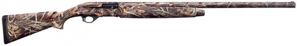 Armsan A620 к.20/76 76 MC Camo Realtree Max4 - купить (заказать), узнать цену - Охотничий супермаркет Стрелец г. Екатеринбург