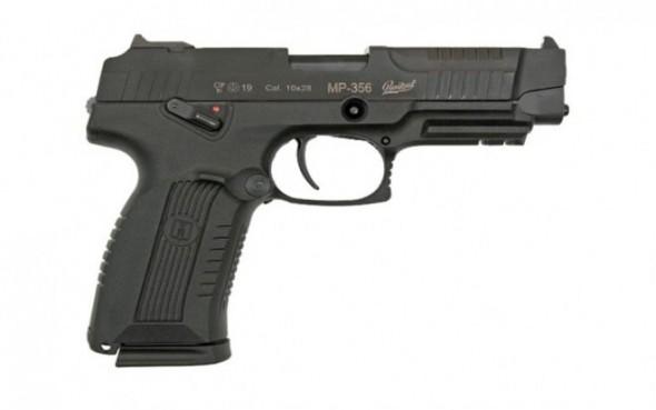 МР-356 10х28. пистолет огнестрельный ограниченного поражения - купить (заказать), узнать цену - Охотничий супермаркет Стрелец г. Екатеринбург