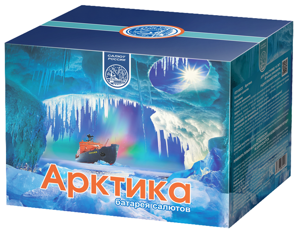 Салют Арктика 3/1 - купить (заказать), узнать цену - Охотничий супермаркет Стрелец г. Екатеринбург