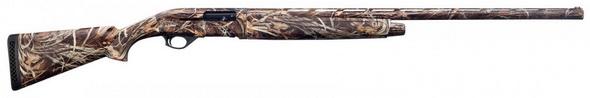 Armsan A612 DW 76 MC Synthetic Max4-Camo к.12/76 - купить (заказать), узнать цену - Охотничий супермаркет Стрелец г. Екатеринбург