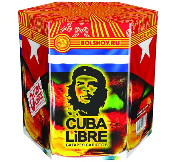 Салют Куба либре 19 залпов - купить (заказать), узнать цену - Охотничий супермаркет Стрелец г. Екатеринбург