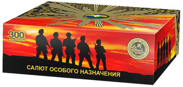 Салют Особого Назначения 1/1 - купить (заказать), узнать цену - Охотничий супермаркет Стрелец г. Екатеринбург