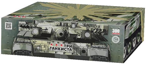 Салют Три танкиста 1/1 - купить (заказать), узнать цену - Охотничий супермаркет Стрелец г. Екатеринбург