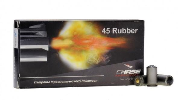 Патрон Chase к.45 Rubber 1уп/50шт - купить (заказать), узнать цену - Охотничий супермаркет Стрелец г. Екатеринбург