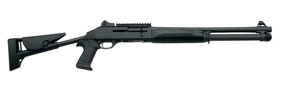 Benelli M4 S90 - купить (заказать), узнать цену - Охотничий супермаркет Стрелец г. Екатеринбург