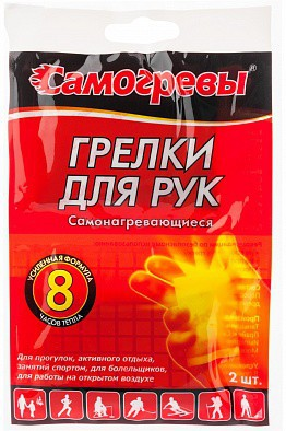 Грелка для рук, самонагревающаяся - купить (заказать), узнать цену - Охотничий супермаркет Стрелец г. Екатеринбург