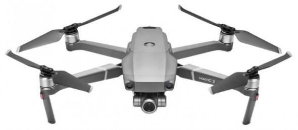 Квадрокоптер DJI Mavic 2 Zoom - купить (заказать), узнать цену - Охотничий супермаркет Стрелец г. Екатеринбург