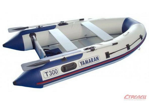 Лодка надувная Yamaran Tender T300 - купить (заказать), узнать цену - Охотничий супермаркет Стрелец г. Екатеринбург